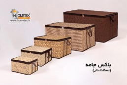 hometex clothing box with frame set sizes