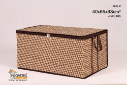 hometex large cream clothing box with frame
