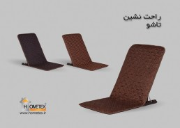 hometex foldable camping seat different designs