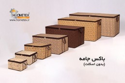 hometex frameless clothing box set in different colors and sizes