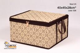 hometex cream medium frameless clothing box