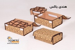 hometex handy box in different sizes and colors