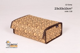 hometex brown and cream handy box