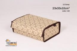 hometex light cream handy box