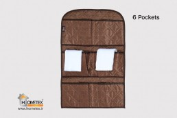 hometex six pocket brown hanging wall bag g design