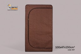 hometex brown hanging wardrobe g design