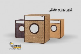 hometex home appliance cover set different designs