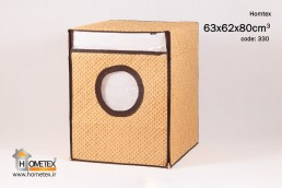 hometex home appliance cover cream washing machine cover