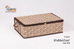 hometex medium cream partition box