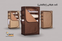 hometex shelf wardrobe in different colors