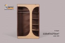hometex light cream wardrobe open